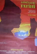 Yunus Emre<gönüller Fatihi (1973) afişi