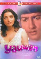 Yauwan (1973) afişi