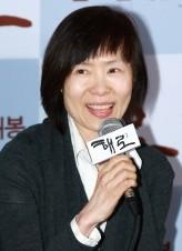 Ye Soo-jung profil resmi