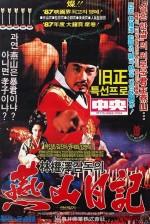 Yeonsan ilgi (1988) afişi