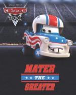 Yüce Mater (2008) afişi