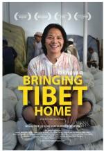 Yurdum Tibet (2013) afişi