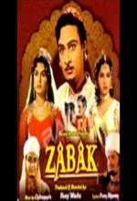 Zabak (1961) afişi