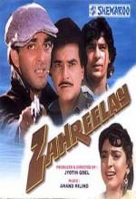 Zahreelay (1990) afişi