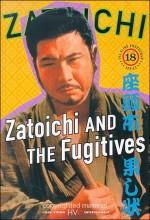 Zatoichi And The Fugitives (1968) afişi