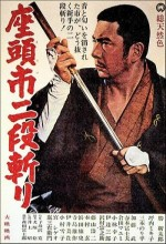 Zatôichi Nidan-kiri (1965) afişi