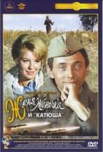 Zhenya, Zhenechka I 'katyusha'