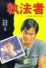 Zhi Fa Zhe (1981) afişi