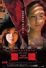 Zoom Hunting (2010) afişi