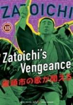 Zatoichi No Uta Ga Kikoeru (1966) afişi