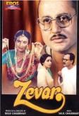Zevar (1987) afişi