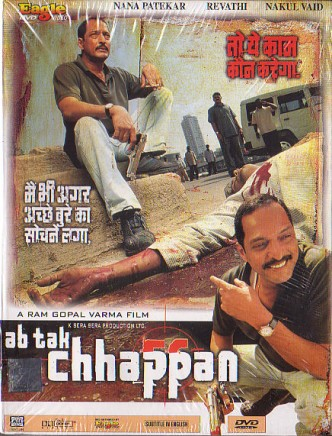 Ab Tak Chappan