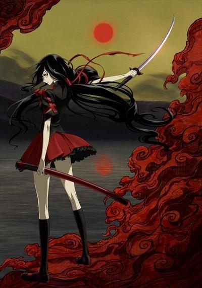 Blood-c (ı)