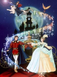 Cinderella Monogatari