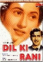 Dil Ki Rani