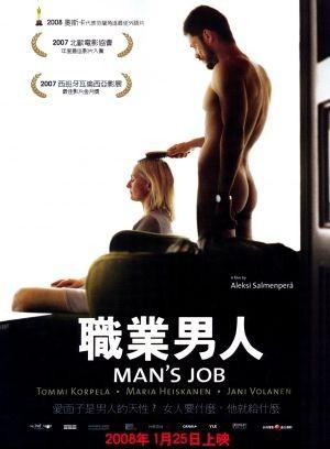 Erkek İşi