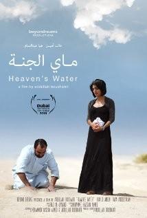 Heaven's Water