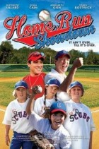 Beyzbol Rekabeti