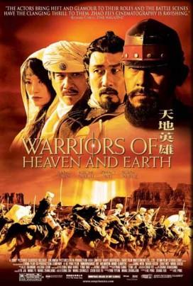 Kutsal Savaşçılar