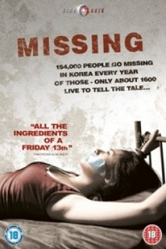 Missing (ı)