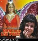 Rani Aur Lal Pari