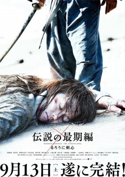 Rurouni Kenshin: The Legend Ends   izle