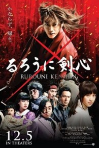 Rurouni Kenshin (ı)