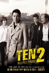 TEN 2