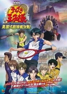 The Prince Of Tennis: Eikoku Shikiteikyuu-jou Kessen!