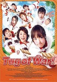 Tug of War!