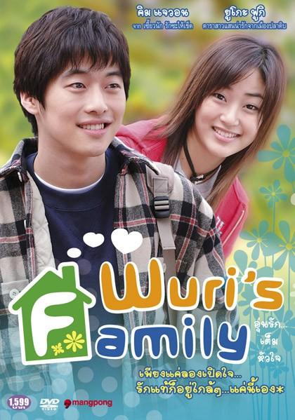 Wuri's Family