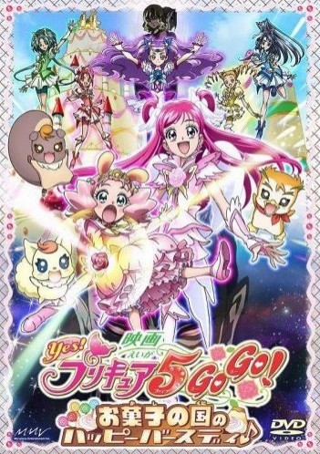 Yes! Precure 5 Gogo! Okashi No Kuni No Happy Birthday