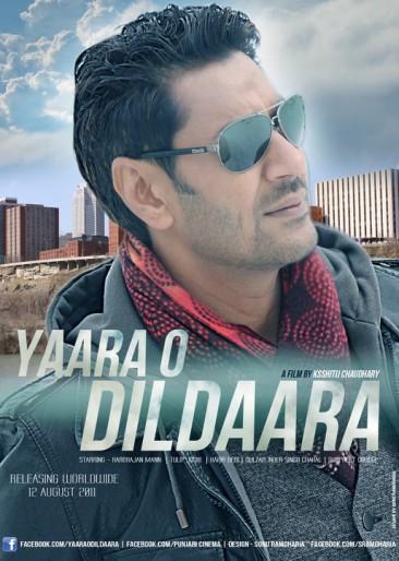 Yaara O Dildaara