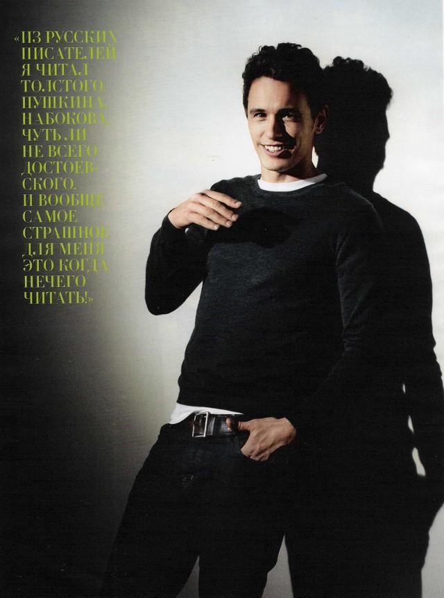 James Franco 63 - James Franco