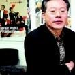 Yong-bae Choi