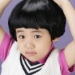 Cha Jae-dol