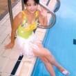 Sherming Yiu