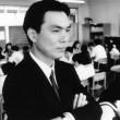 Kyozo Nagatsuka