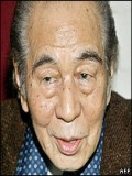 Akira Ifukube profil resmi