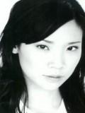 Anne Son profil resmi