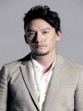 Chang Chea