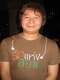 Chukiat Sakveerakul profil resmi
