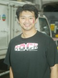 Deep Ng profil resmi