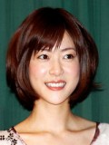 Juri Ueno profil resmi