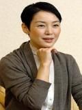 Kanako Higuchi profil resmi