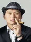 Ko Myung-hwan profil resmi