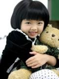 Lee Min Hee profil resmi