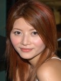 Maria Chan profil resmi