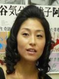 Marie Machida