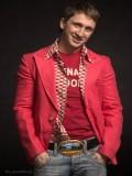 Oskar Kuchera profil resmi
